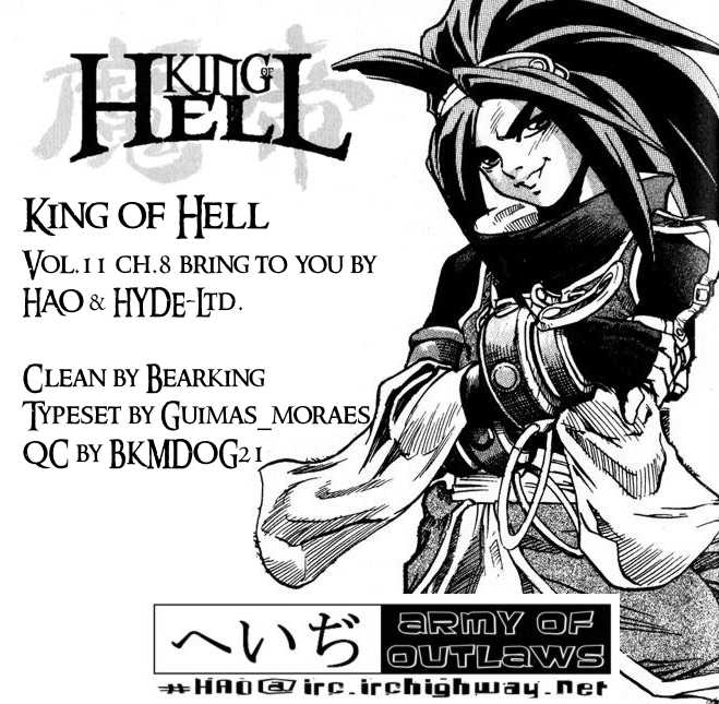 King of Hell 8 Page 1
