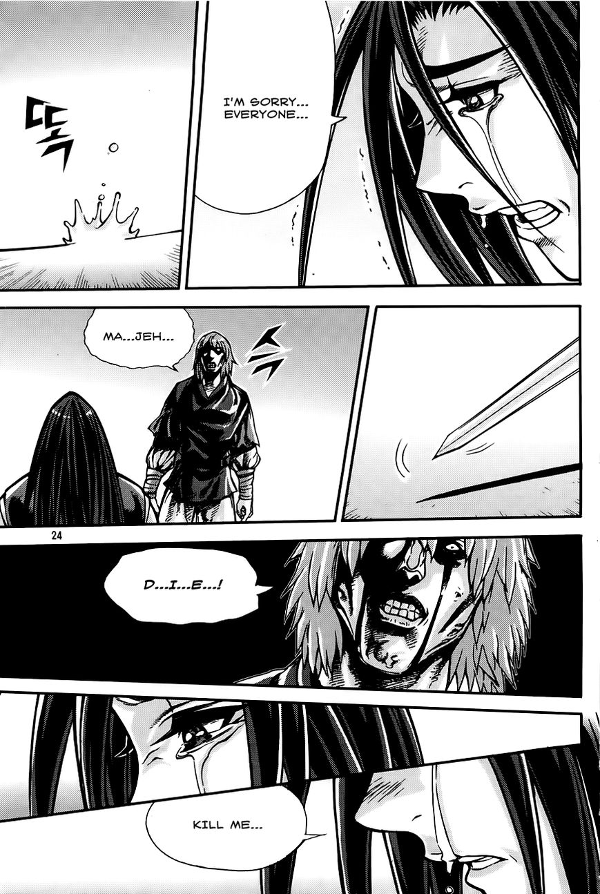 King of Hell 206.1 Page 2