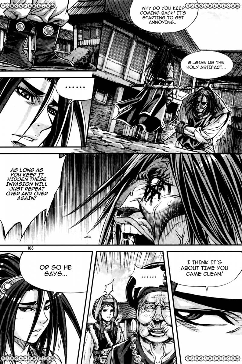 King of Hell 212 Page 2