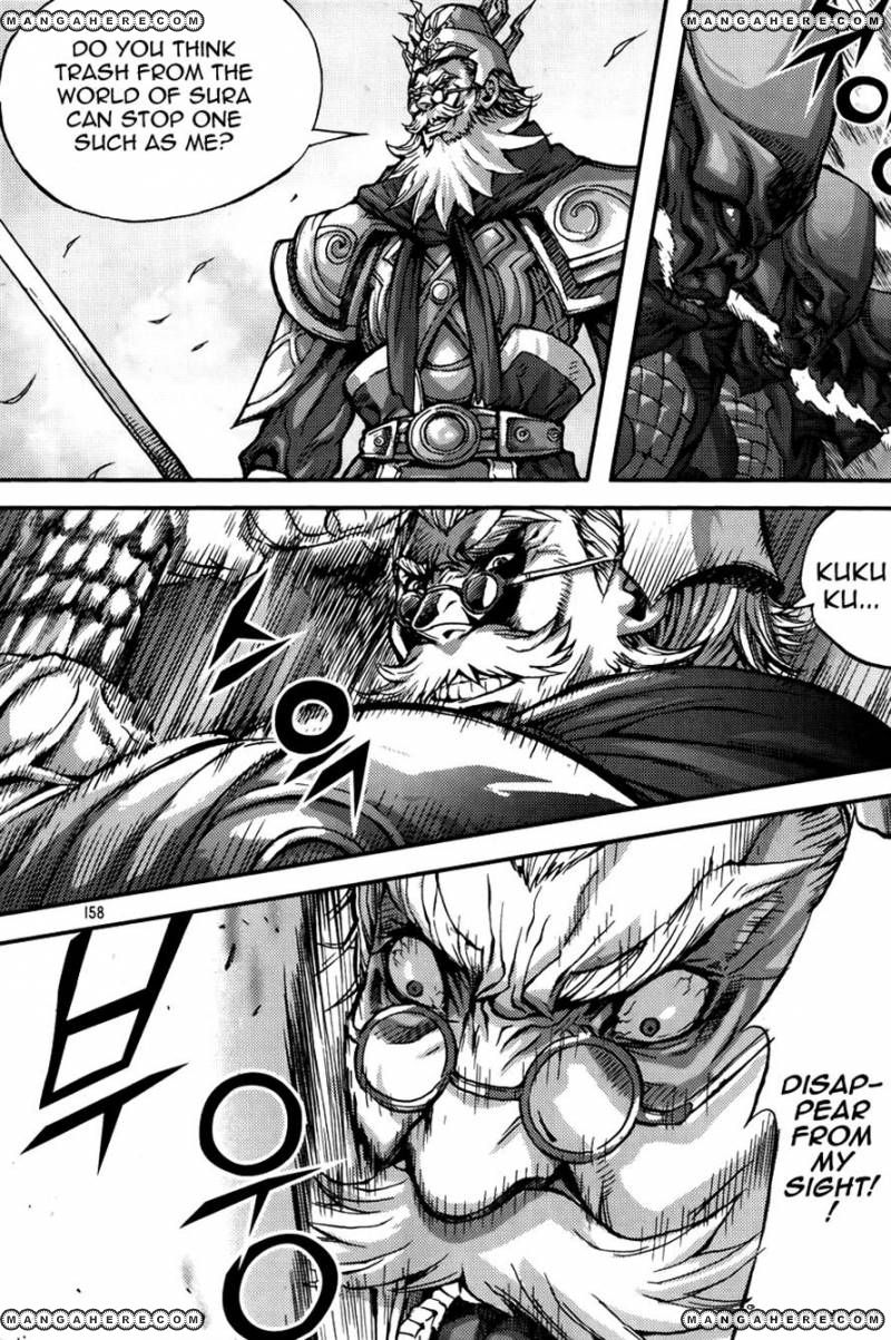 King of Hell 264 Page 2