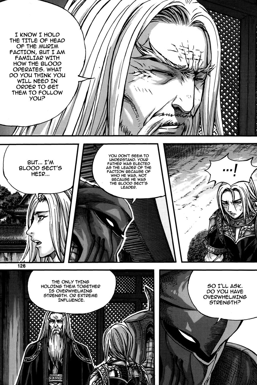 King of Hell 289 Page 2
