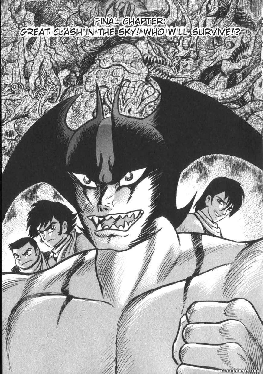 Devilman Tai Getter Robo 4 Page 1