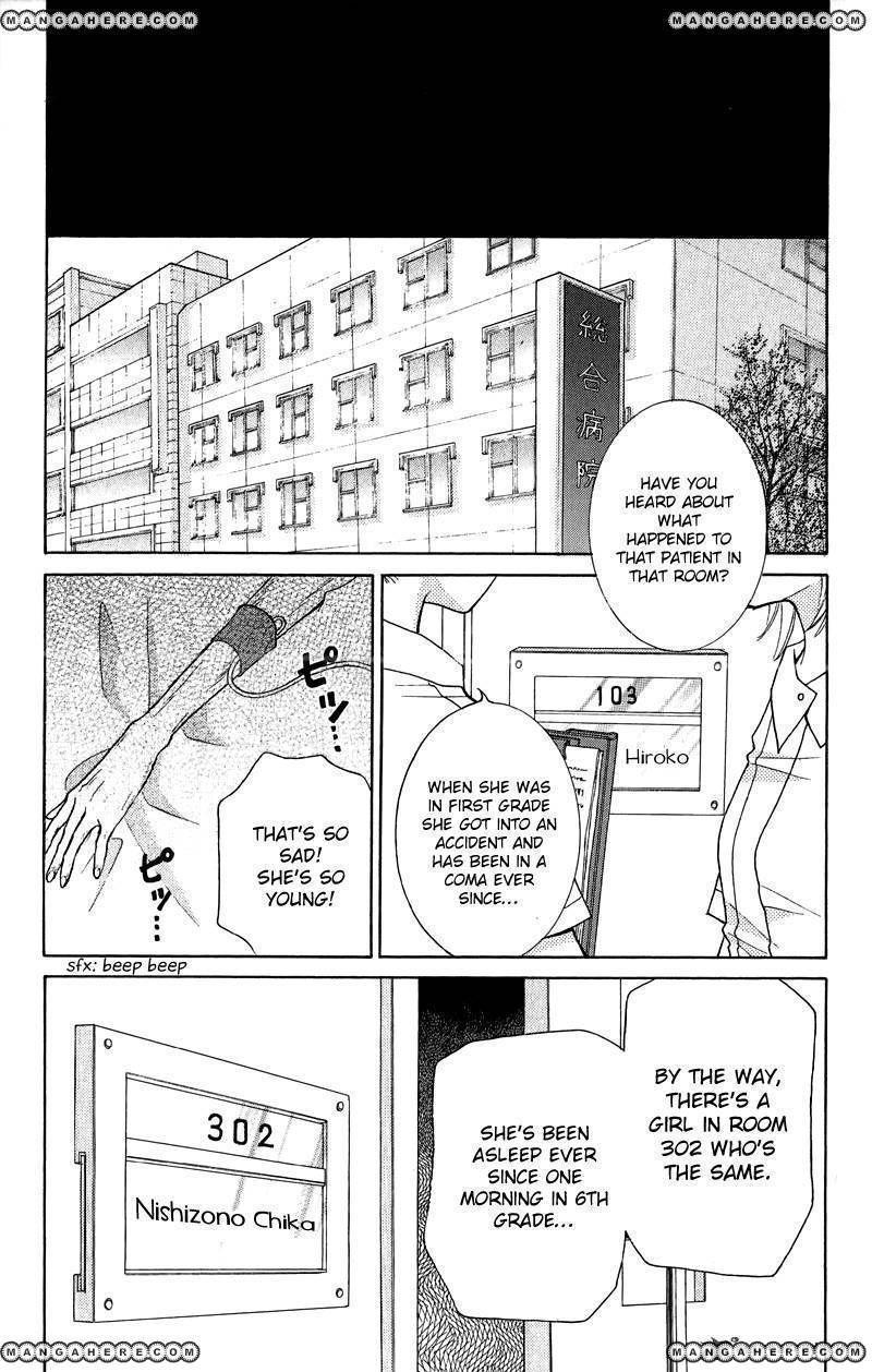 Zekkyou Gakkyuu 12 Page 25