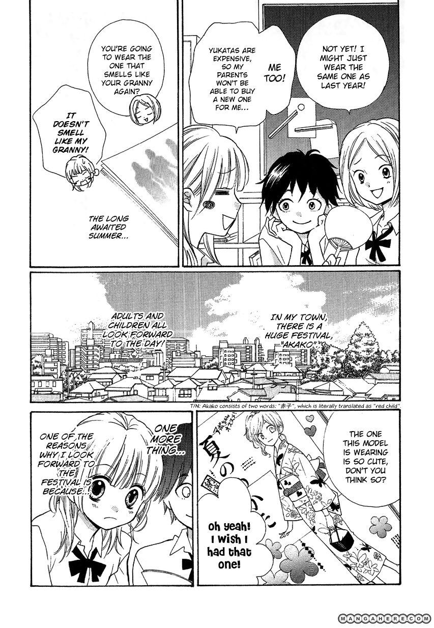 Zekkyou Gakkyuu 12.2 Page 4