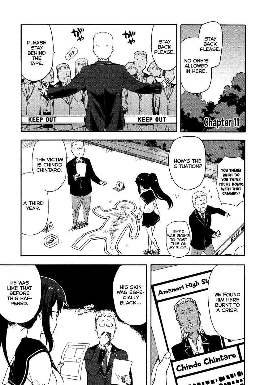 Saito-kun wa Chounouryokusha Rashii 11 Page 2