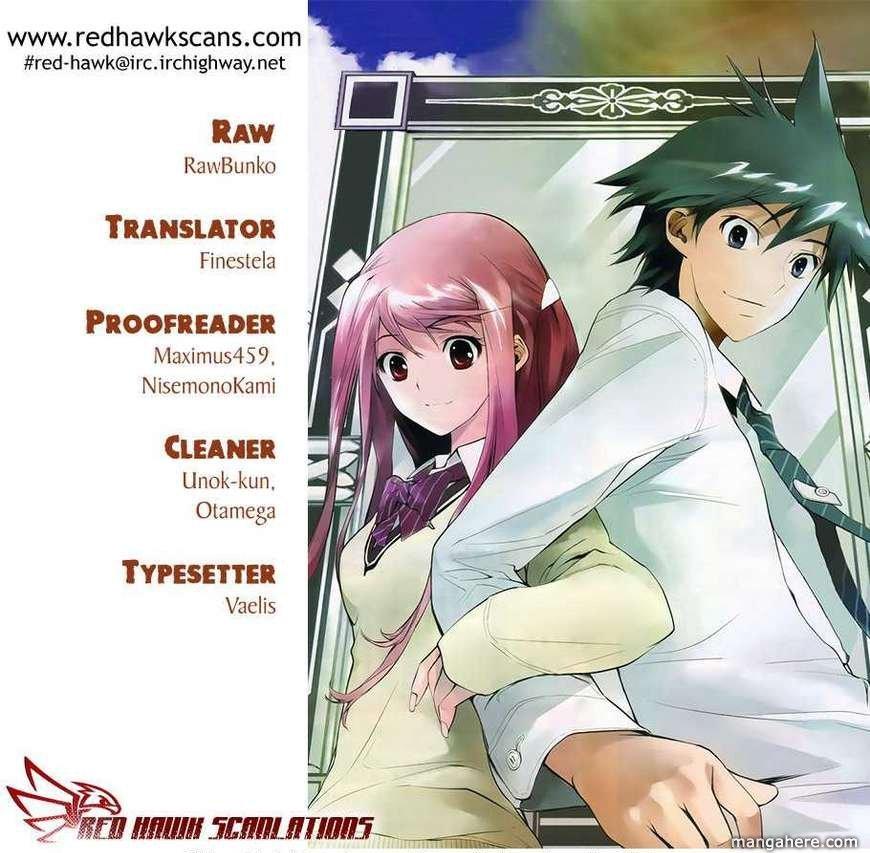 Kagami No Kuni No Harisugawa 5.5 Page 1