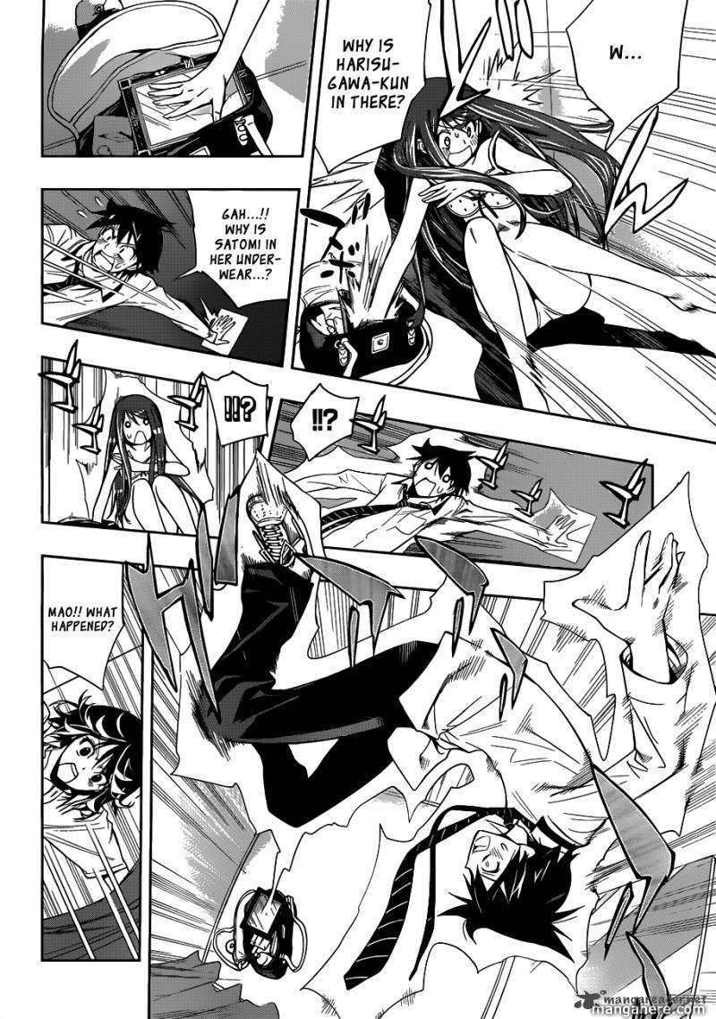 Kagami No Kuni No Harisugawa 7 Page 3