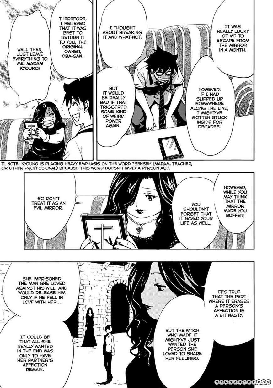 Kagami No Kuni No Harisugawa 28 Page 3