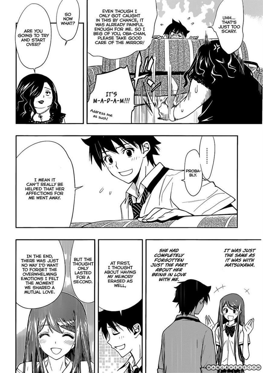 Kagami No Kuni No Harisugawa 28 Page 4
