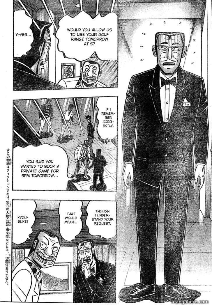 Tobaku Haouden Rei: Gyankihen 2 Page 3