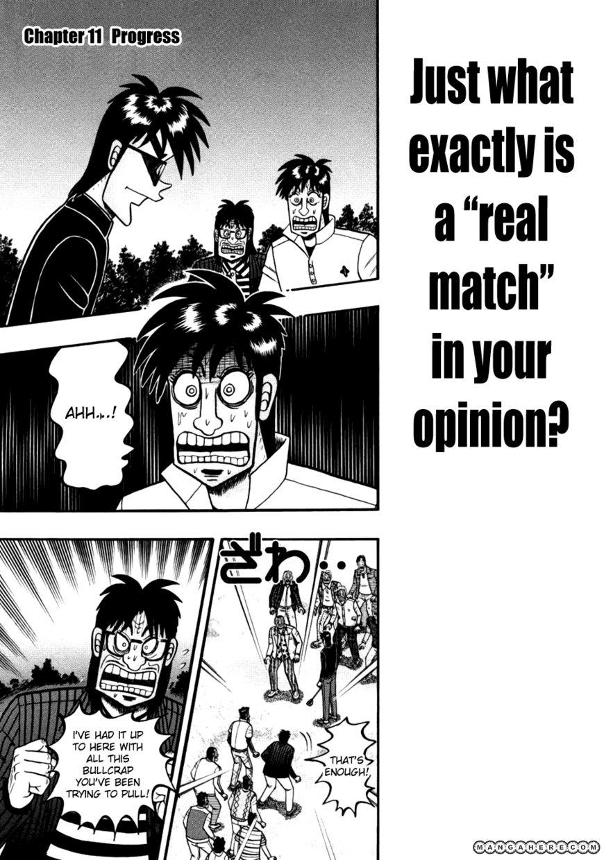 Tobaku Haouden Rei: Gyankihen 11 Page 1