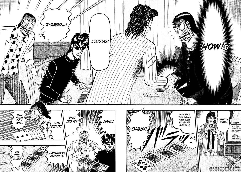 Tobaku Haouden Rei: Gyankihen 19 Page 2