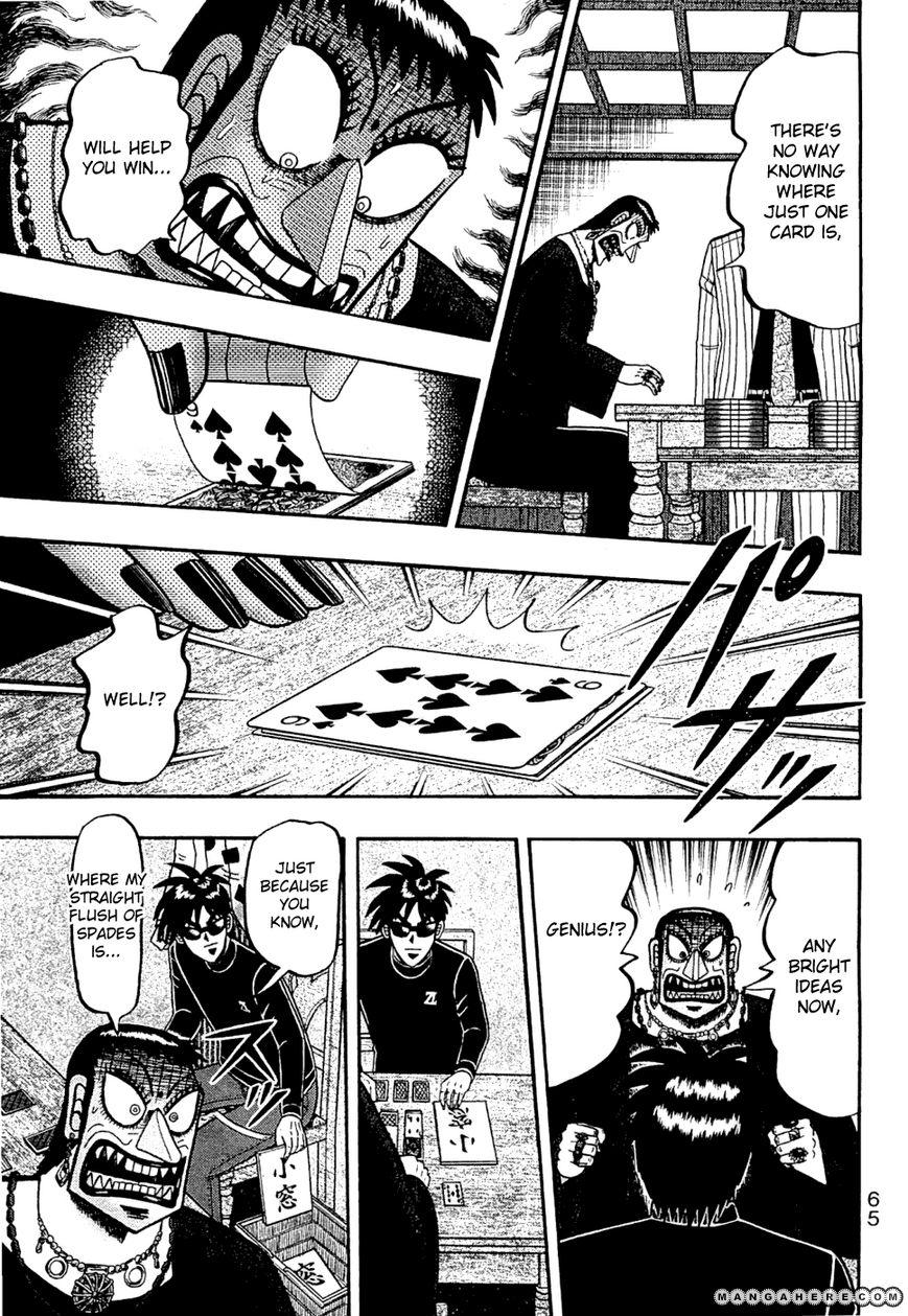 Tobaku Haouden Rei: Gyankihen 20 Page 3