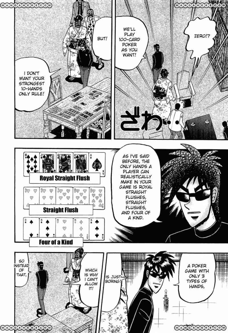 Tobaku Haouden Rei: Gyankihen 27 Page 3