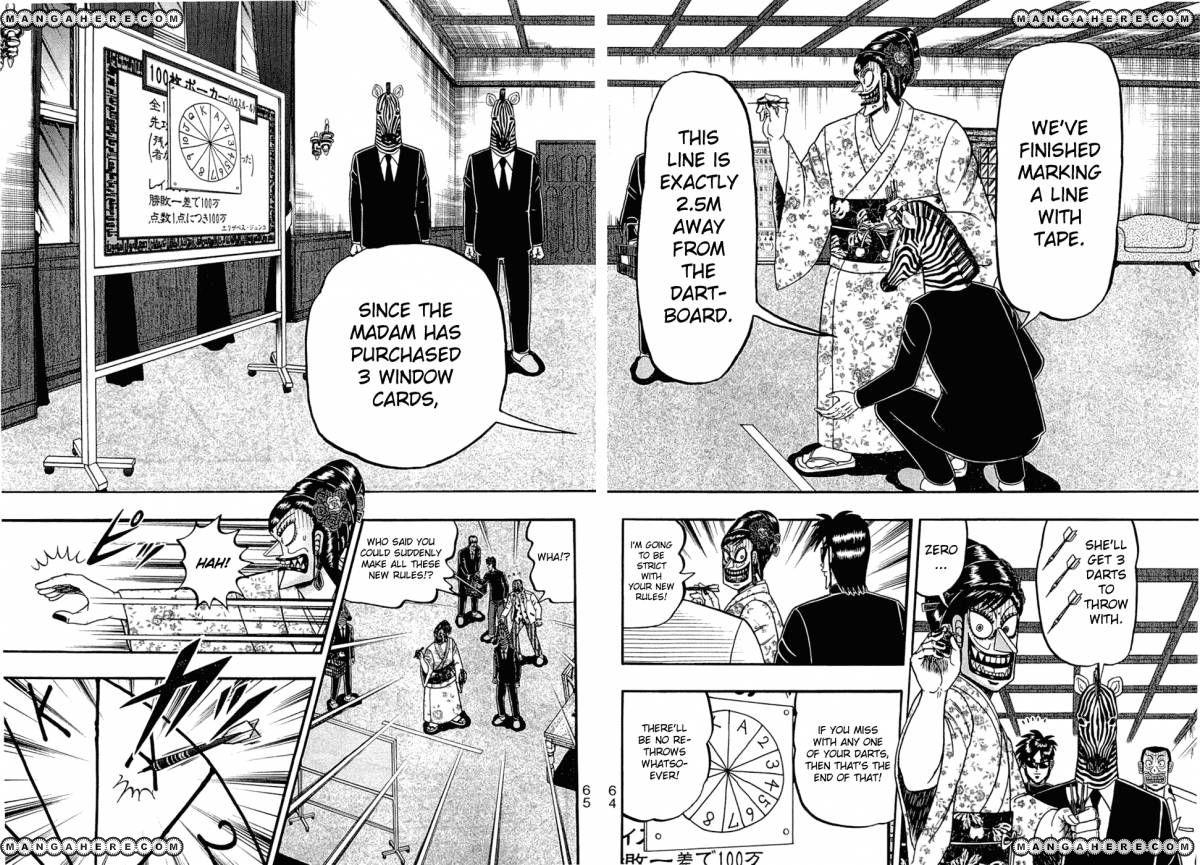 Tobaku Haouden Rei: Gyankihen 29 Page 1