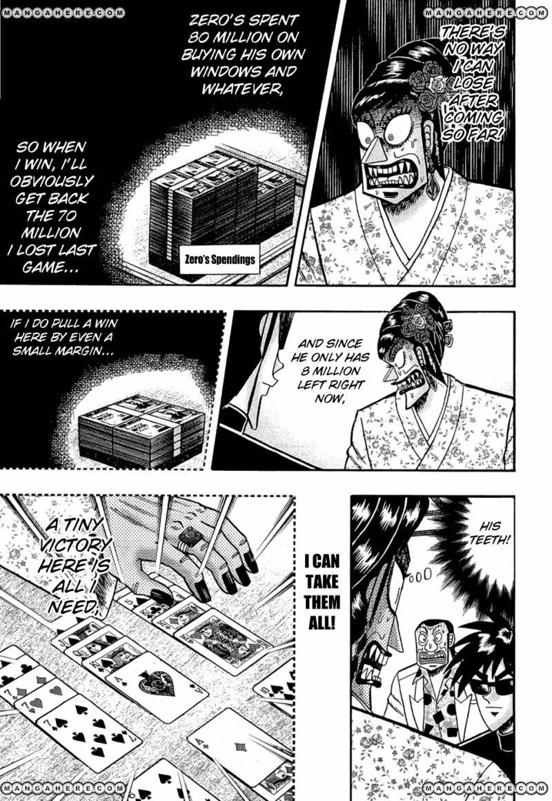 Tobaku Haouden Rei: Gyankihen 30 Page 2