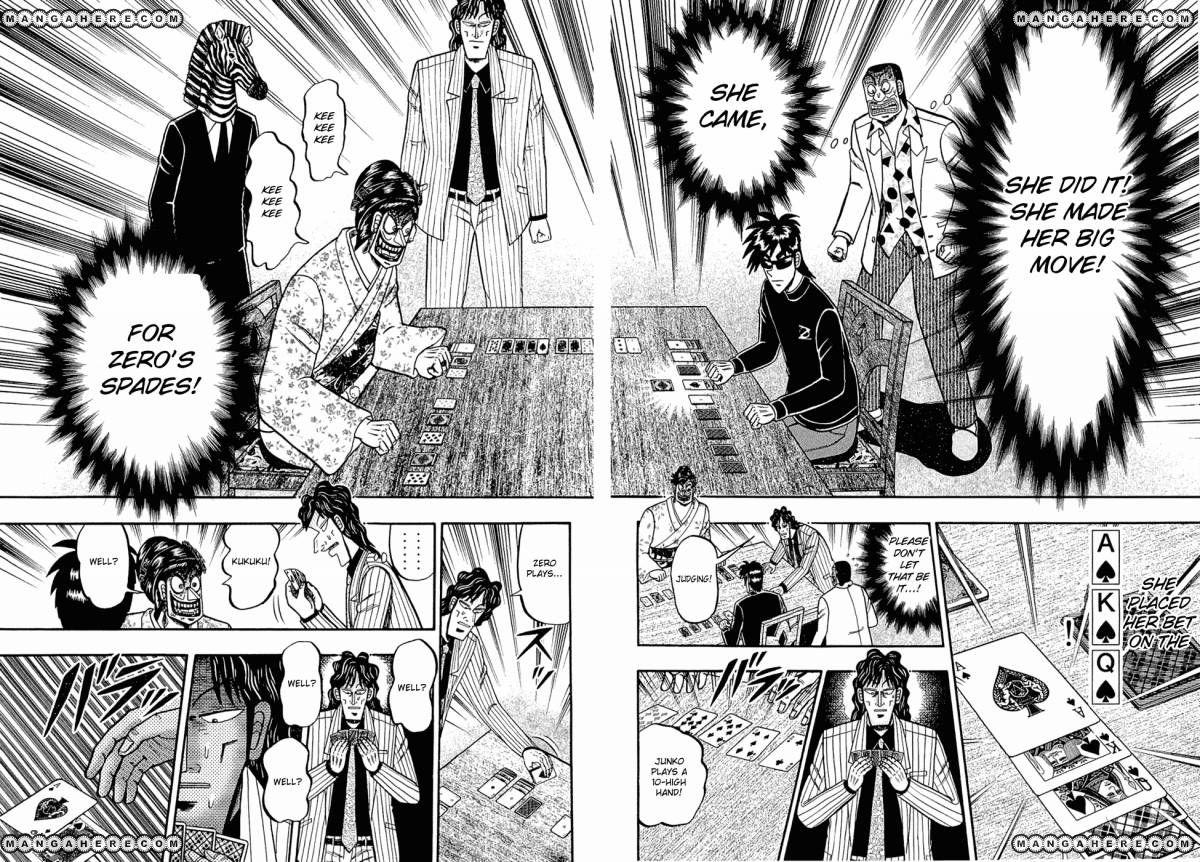 Tobaku Haouden Rei: Gyankihen 31 Page 1