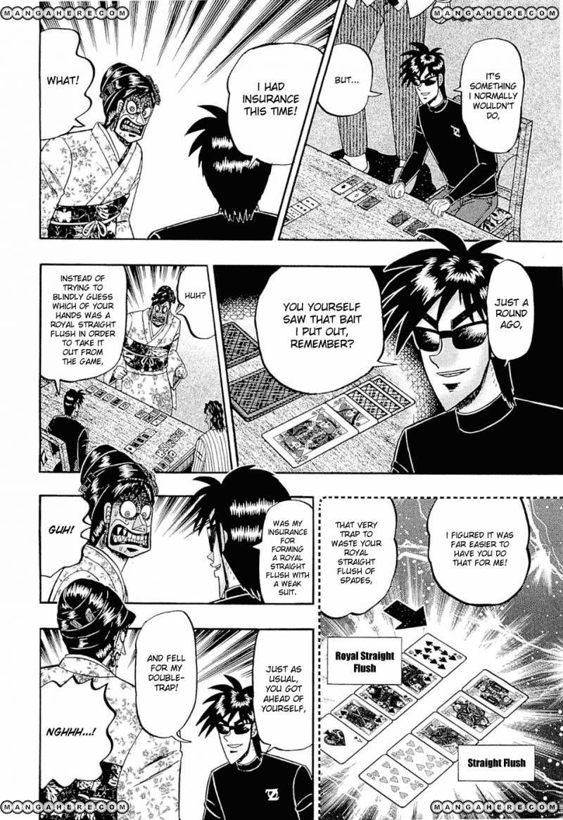 Tobaku Haouden Rei: Gyankihen 31 Page 3