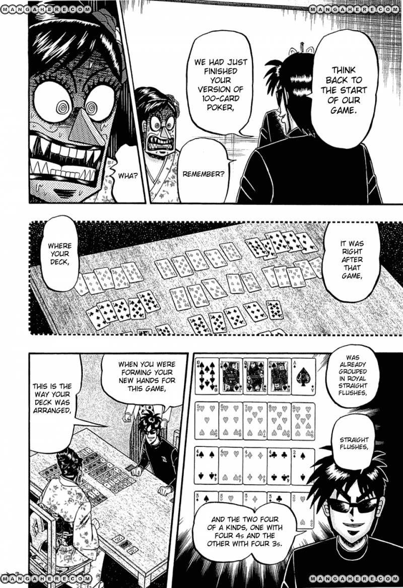 Tobaku Haouden Rei: Gyankihen 33 Page 1