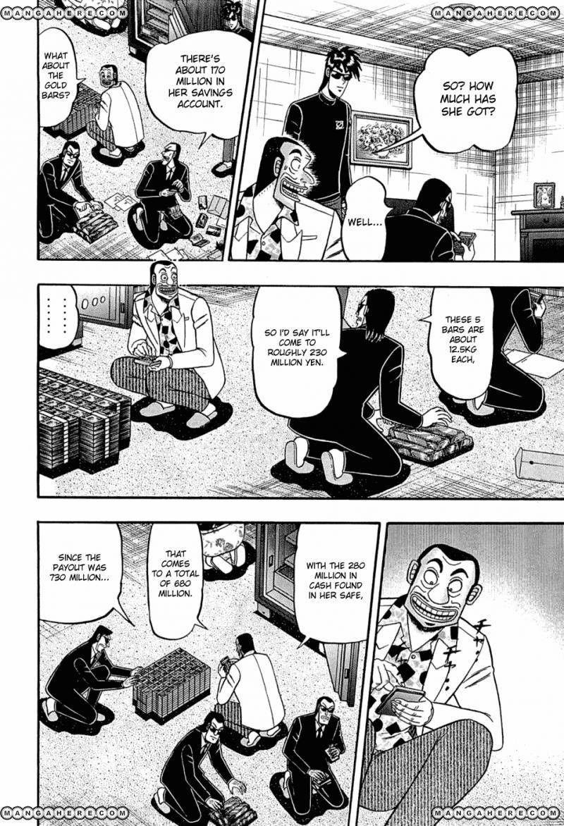 Tobaku Haouden Rei: Gyankihen 34 Page 1