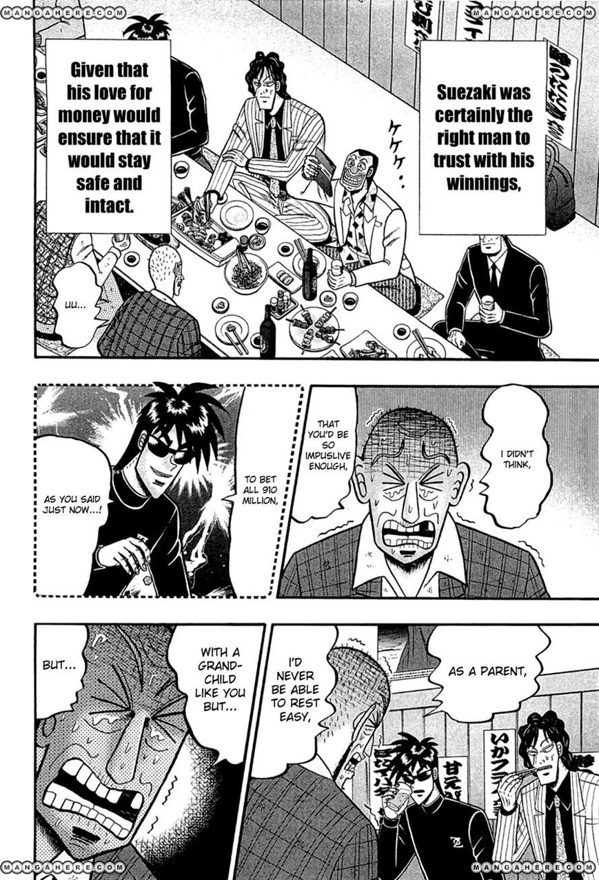 Tobaku Haouden Rei: Gyankihen 36 Page 2