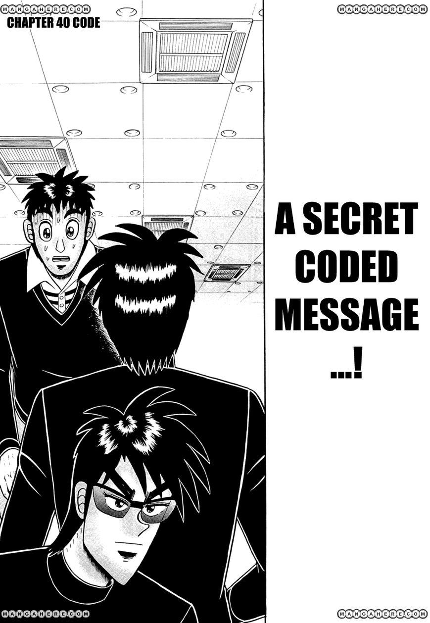 Tobaku Haouden Rei: Gyankihen 40 Page 1
