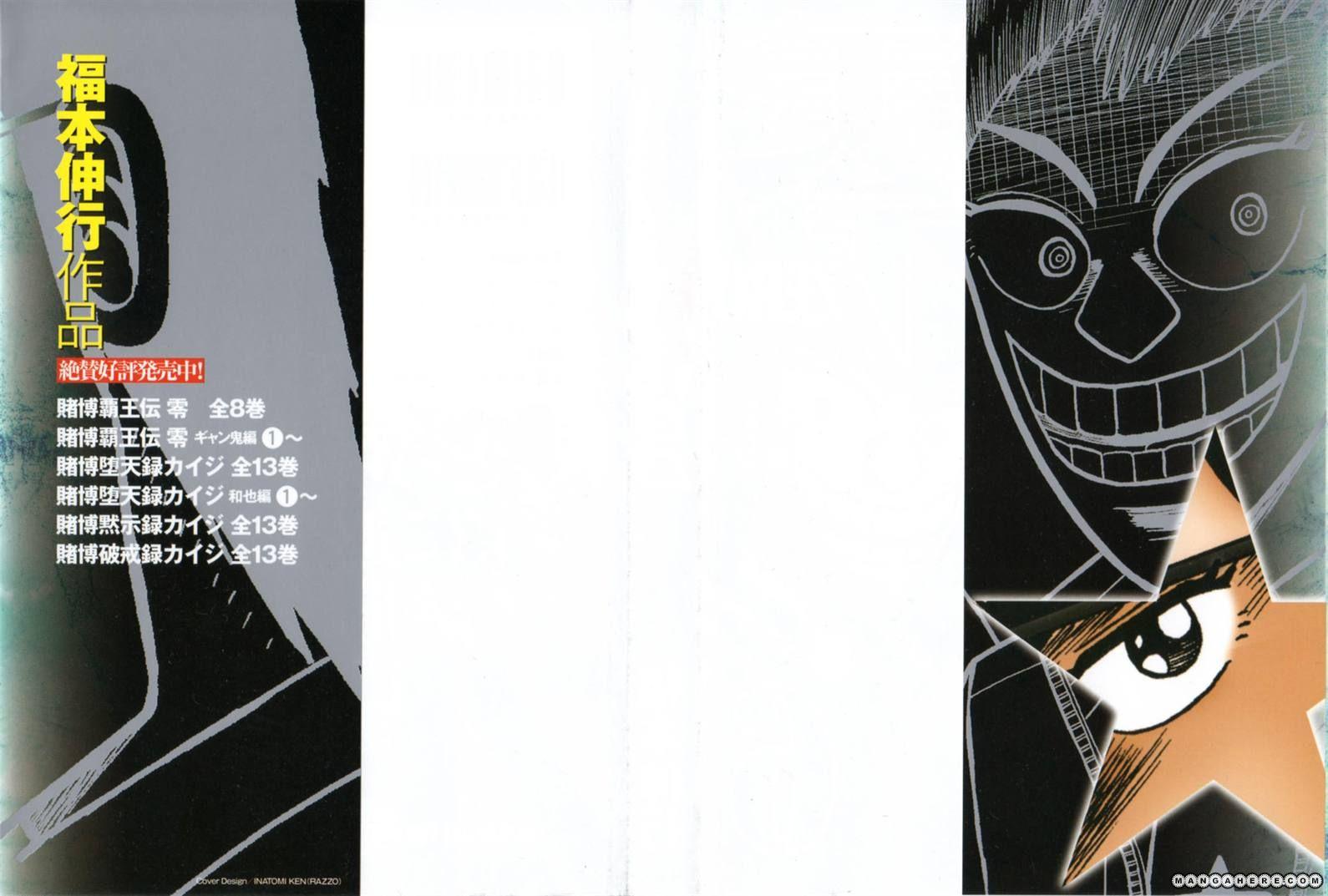 Tobaku Haouden Rei: Gyankihen 44 Page 3