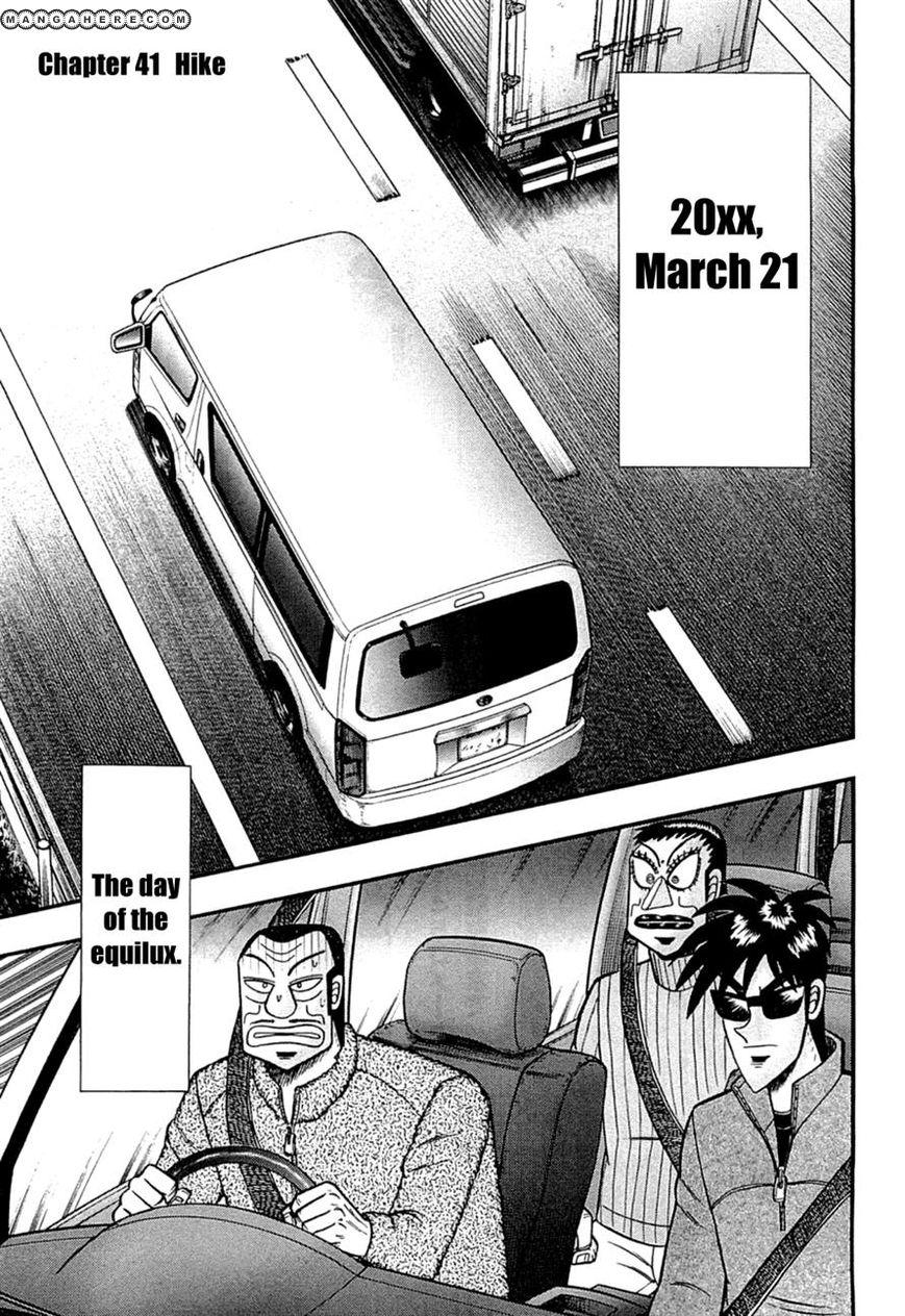 Tobaku Haouden Rei: Gyankihen 45 Page 1