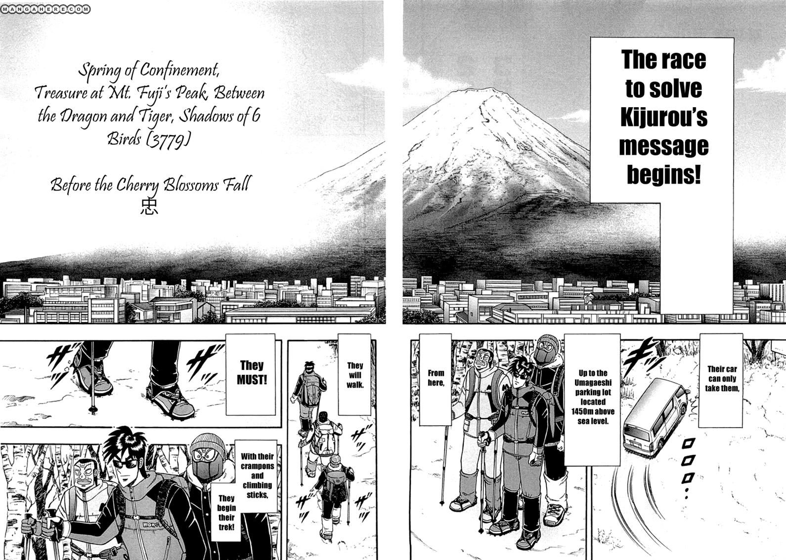 Tobaku Haouden Rei: Gyankihen 45 Page 2