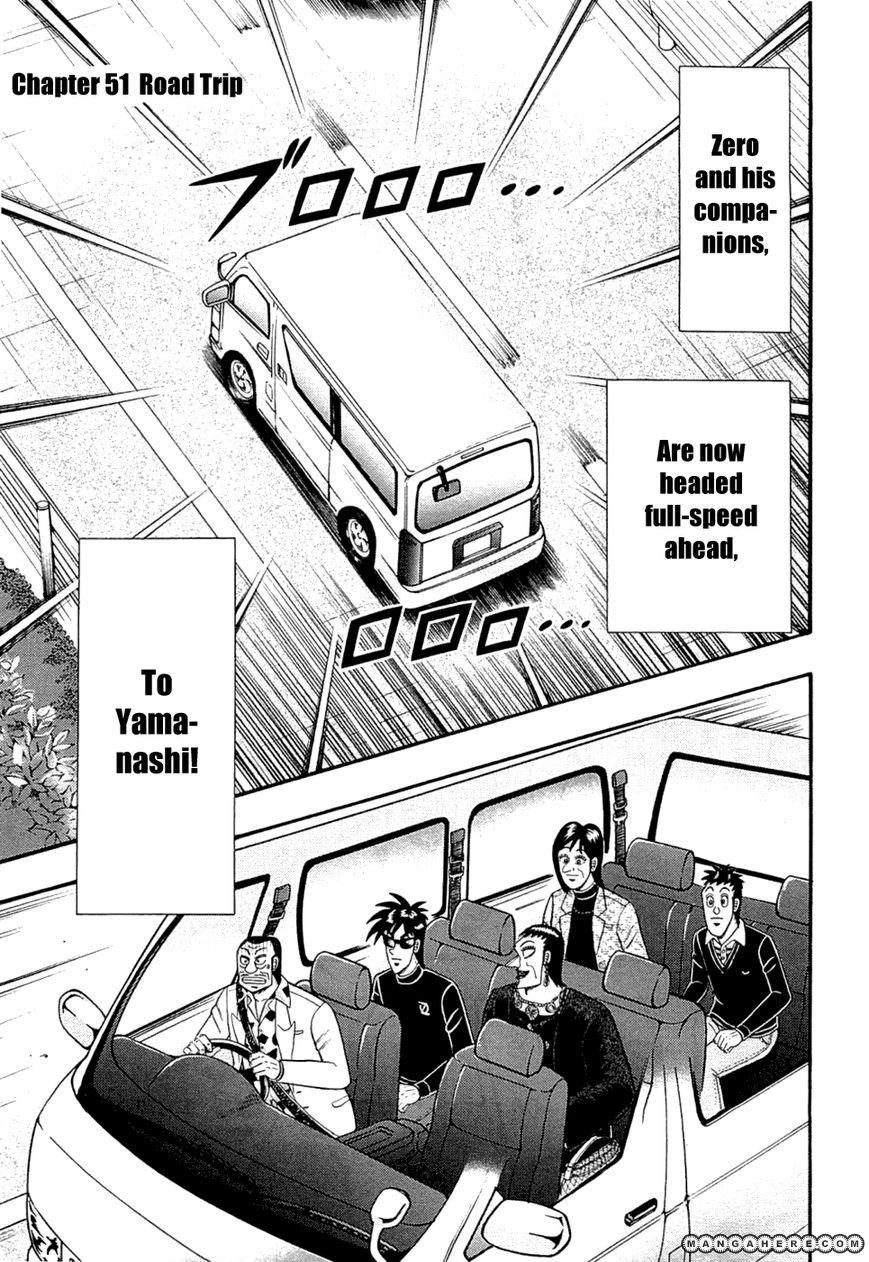 Tobaku Haouden Rei: Gyankihen 51 Page 1