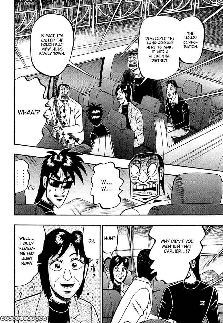 Tobaku Haouden Rei: Gyankihen 52 Page 2