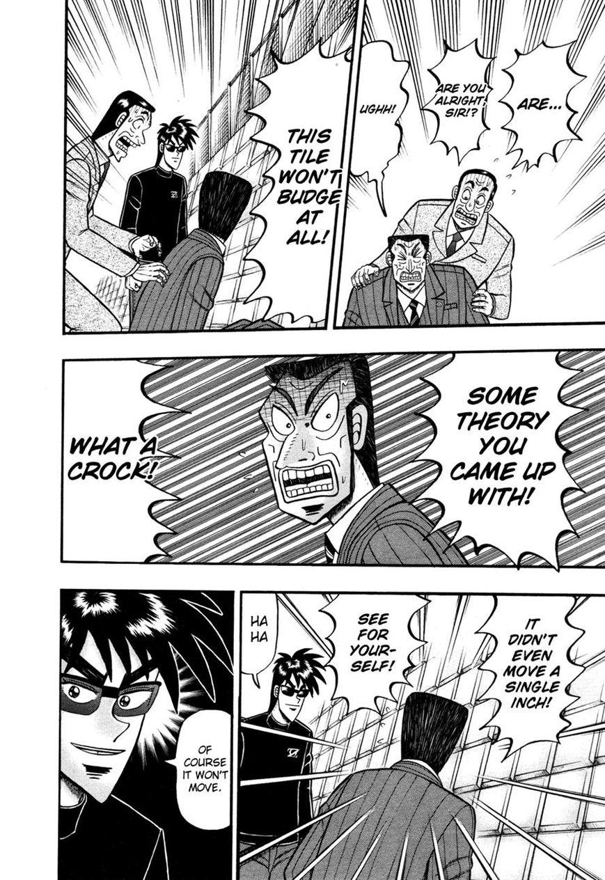 Tobaku Haouden Rei: Gyankihen 54 Page 2