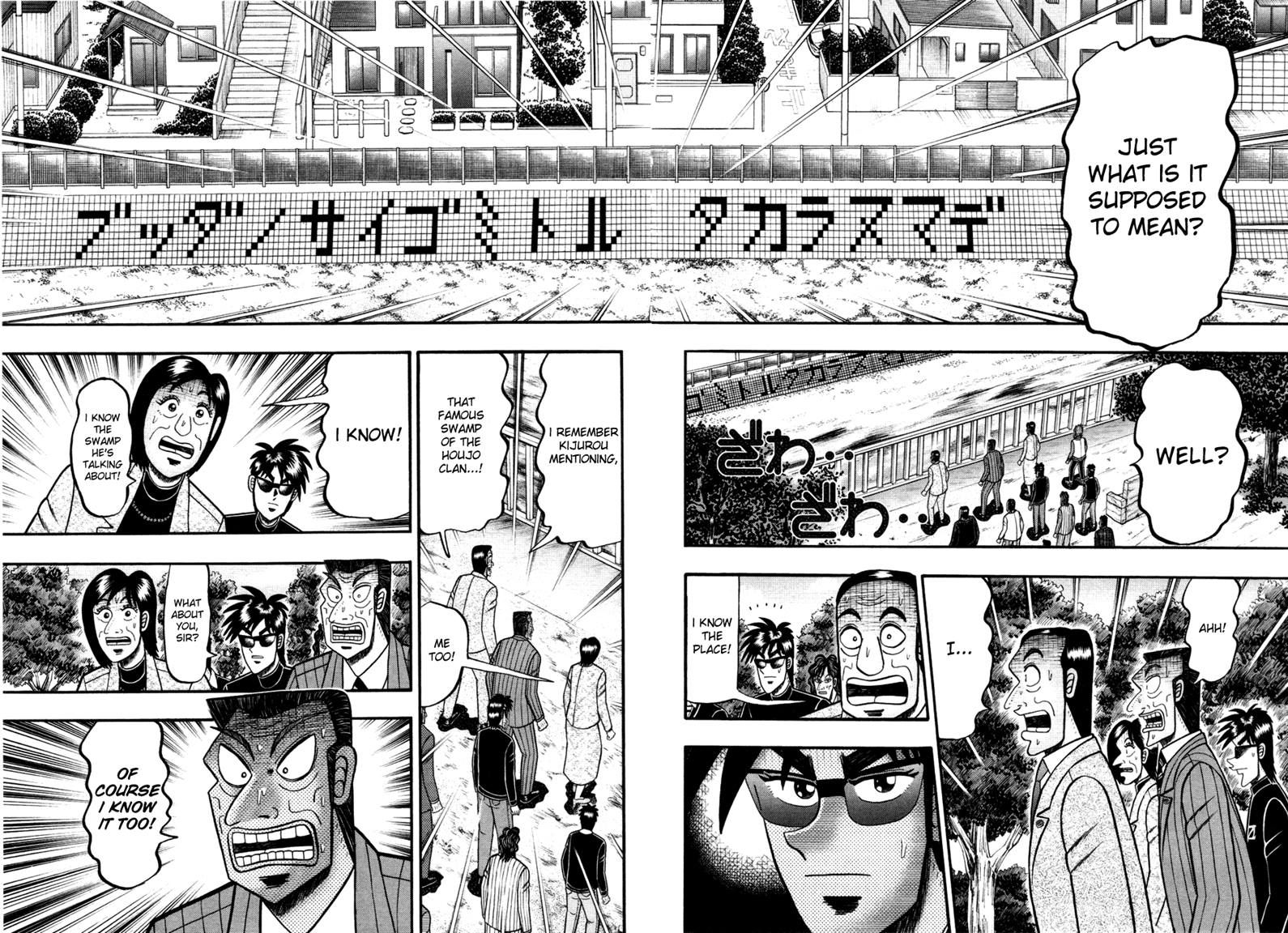 Tobaku Haouden Rei: Gyankihen 55 Page 2