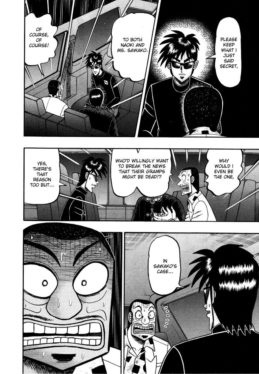 Tobaku Haouden Rei: Gyankihen 61 Page 2