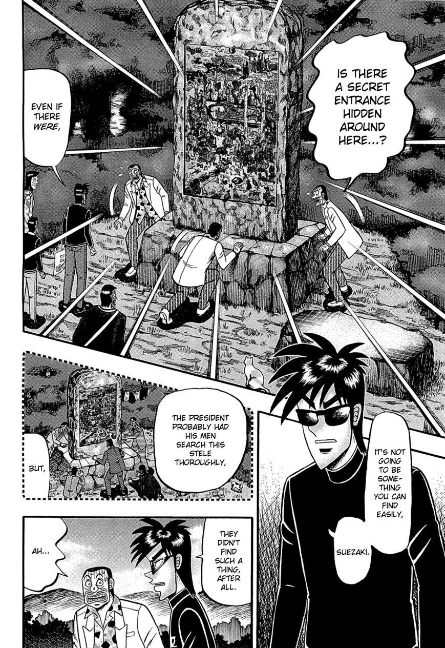 Tobaku Haouden Rei: Gyankihen 68 Page 2