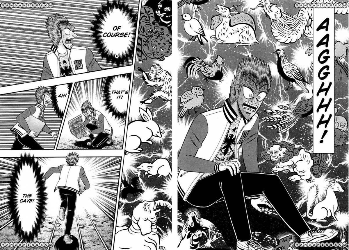 Tobaku Haouden Rei: Gyankihen 70 Page 2