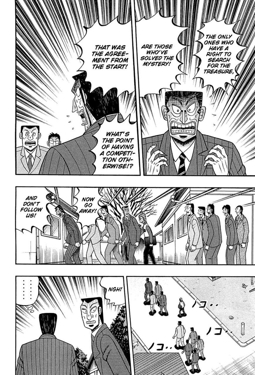 Tobaku Haouden Rei: Gyankihen 75 Page 2