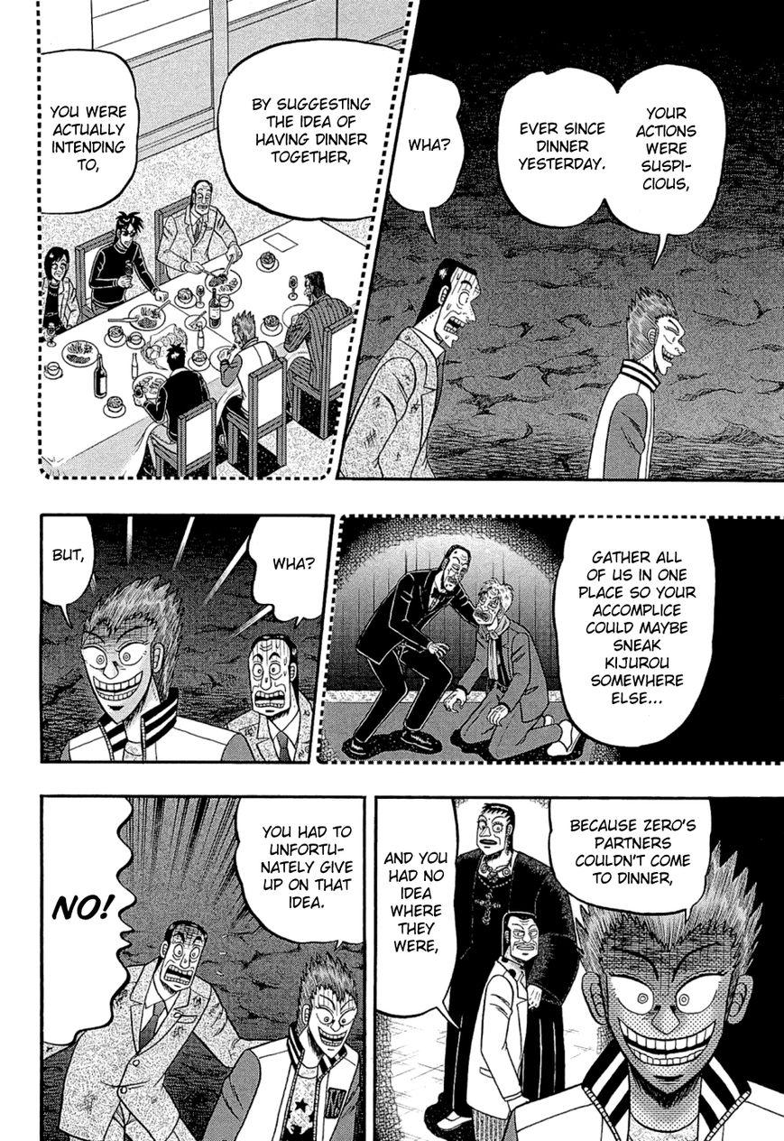 Tobaku Haouden Rei: Gyankihen 76 Page 2