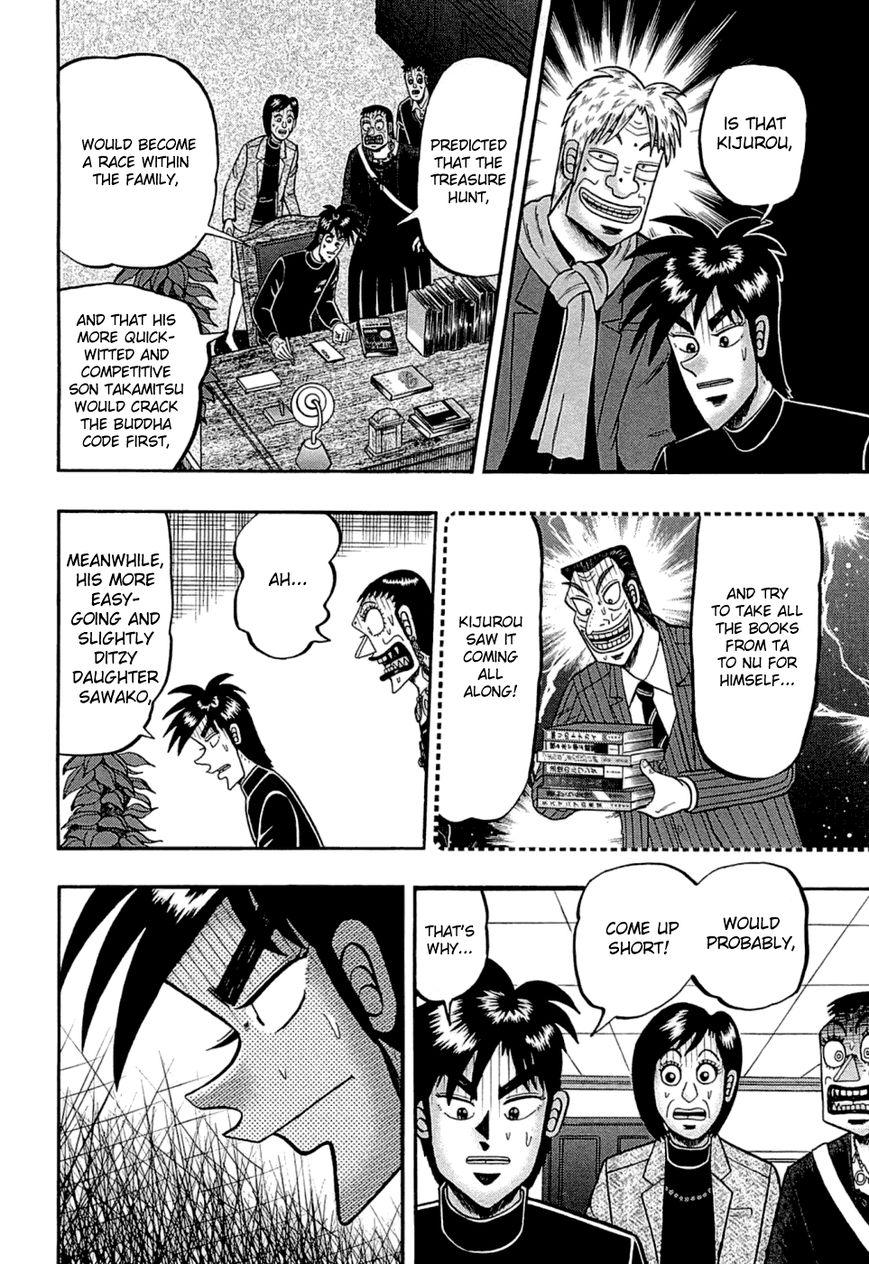 Tobaku Haouden Rei: Gyankihen 78 Page 2