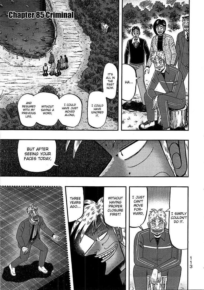 Tobaku Haouden Rei: Gyankihen 85 Page 1