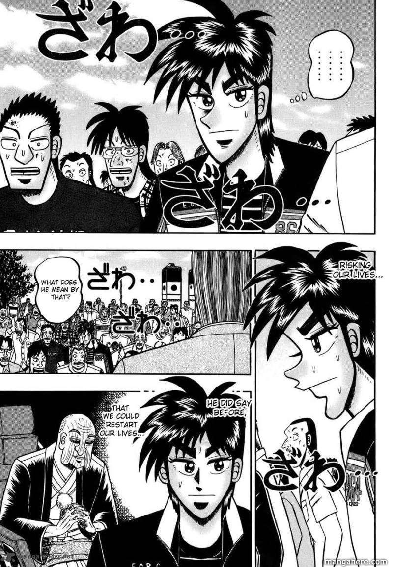 Tobaku Haouden Rei 2 Page 1