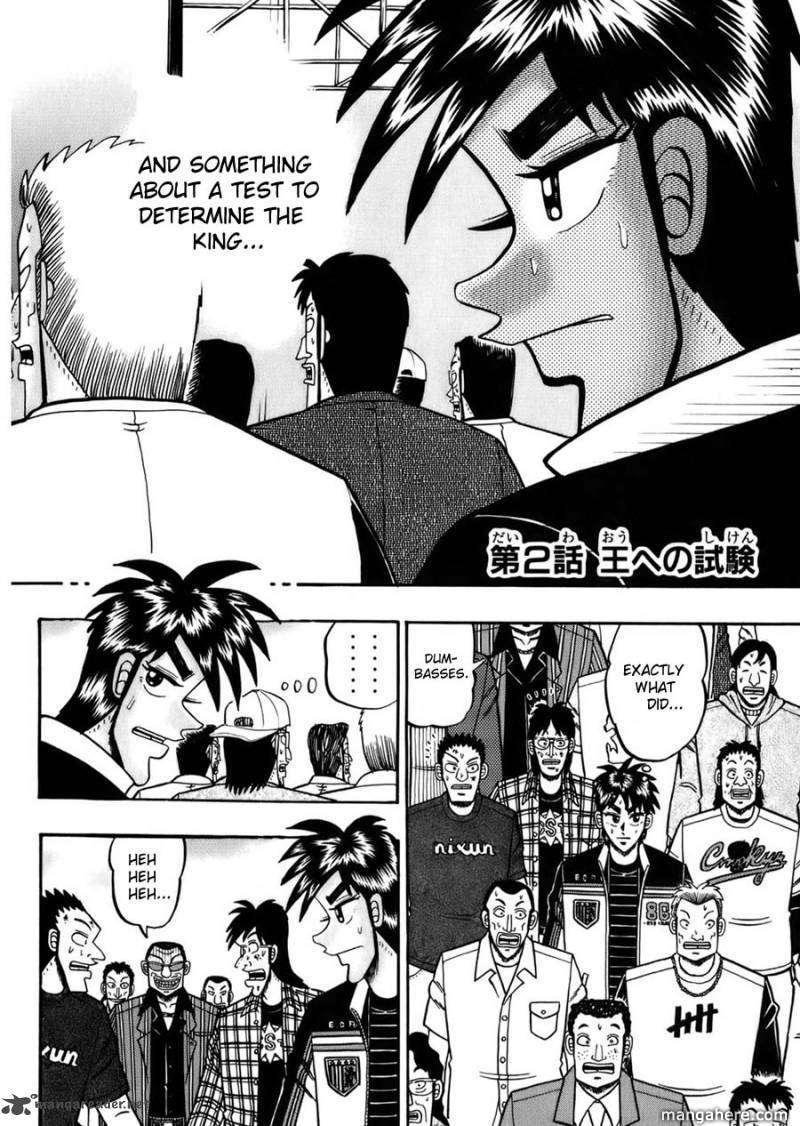Tobaku Haouden Rei 2 Page 2