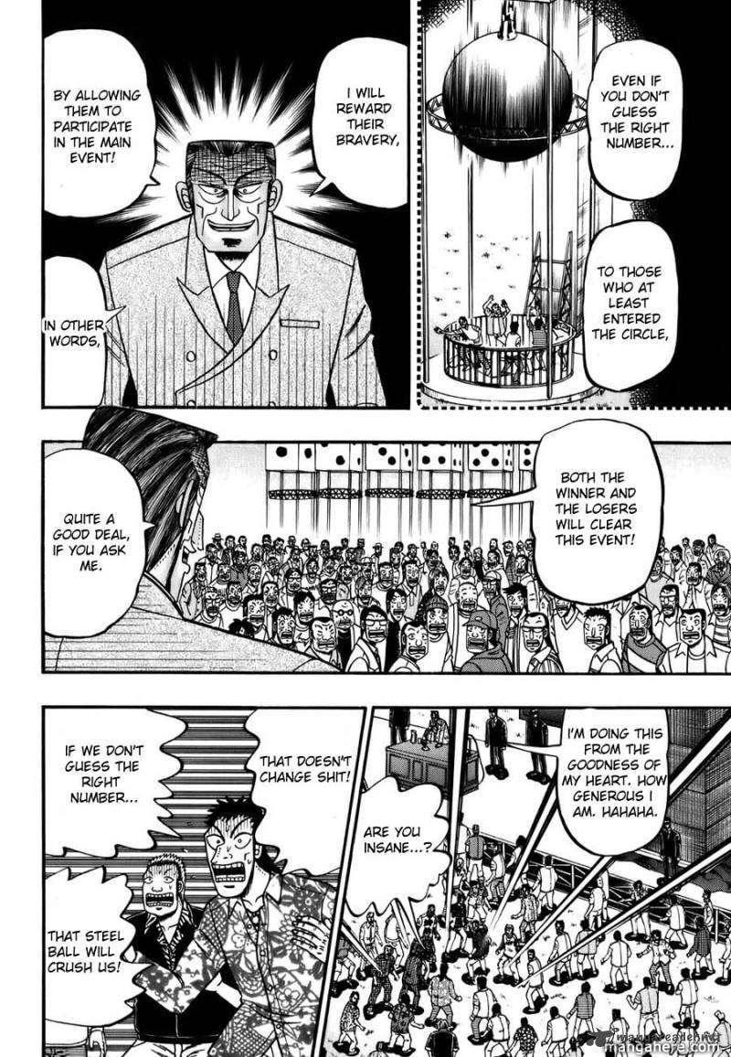 Tobaku Haouden Rei 3 Page 2