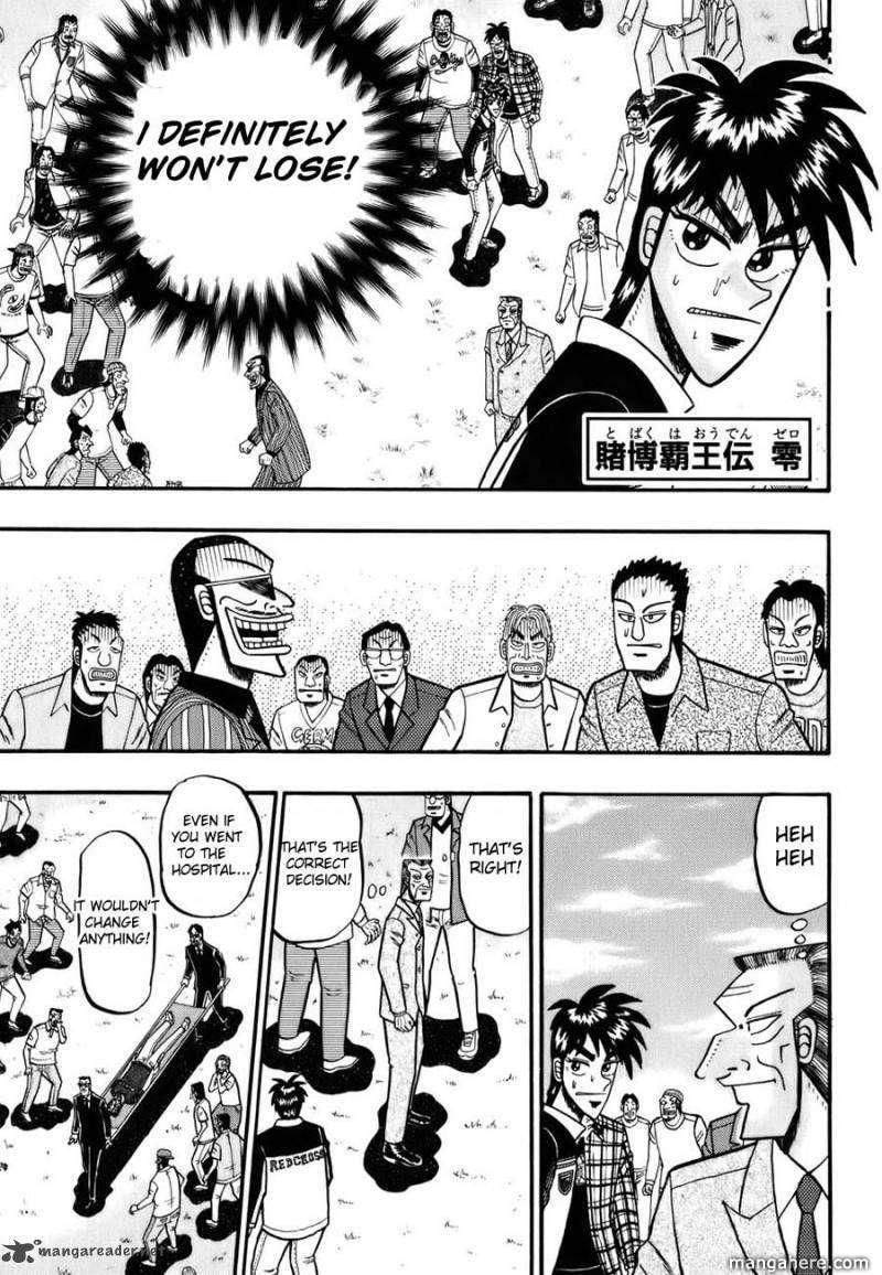 Tobaku Haouden Rei 5 Page 1