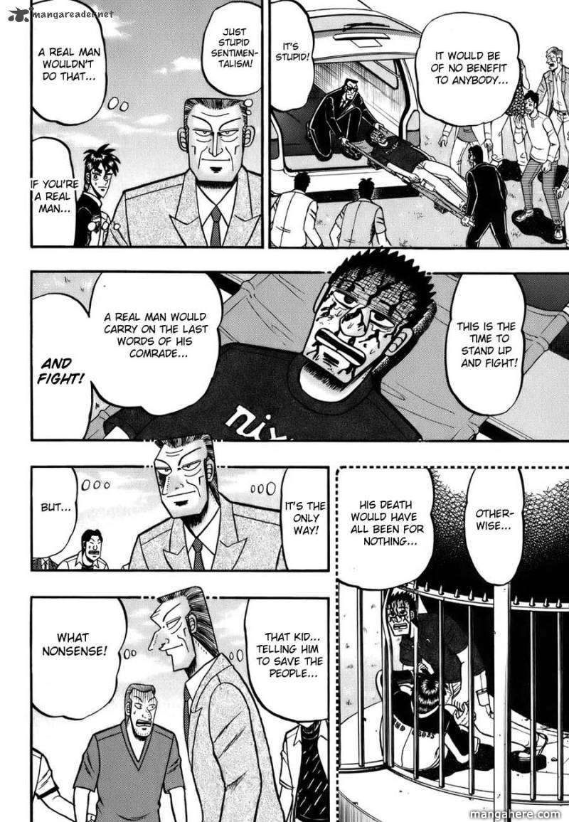Tobaku Haouden Rei 5 Page 2