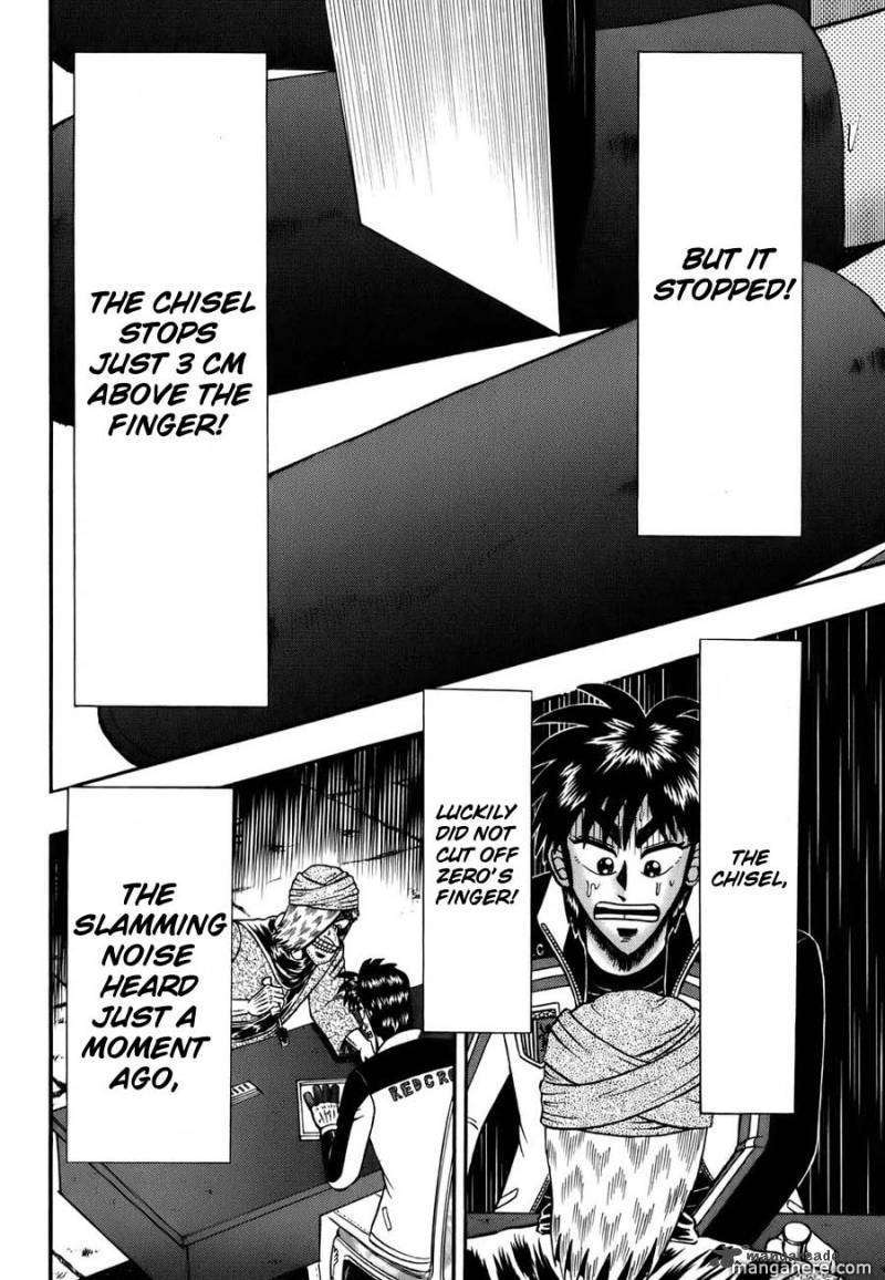 Tobaku Haouden Rei 7 Page 2