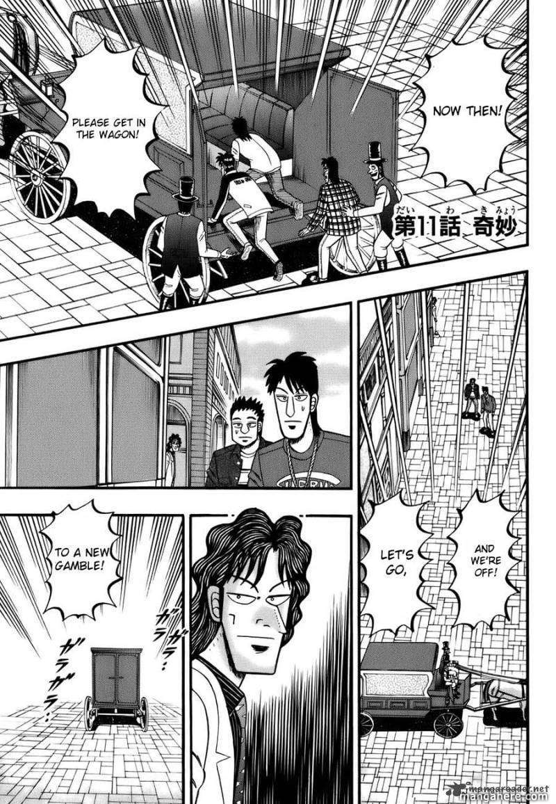 Tobaku Haouden Rei 11 Page 1