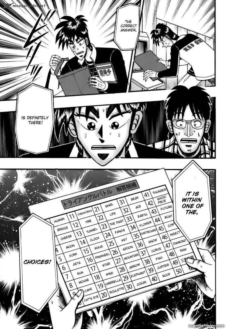 Tobaku Haouden Rei 12 Page 3