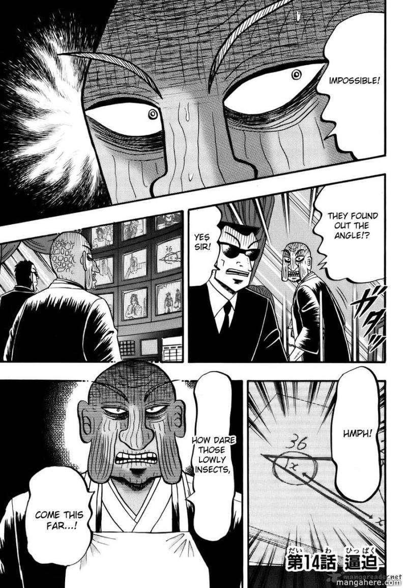 Tobaku Haouden Rei 14 Page 1