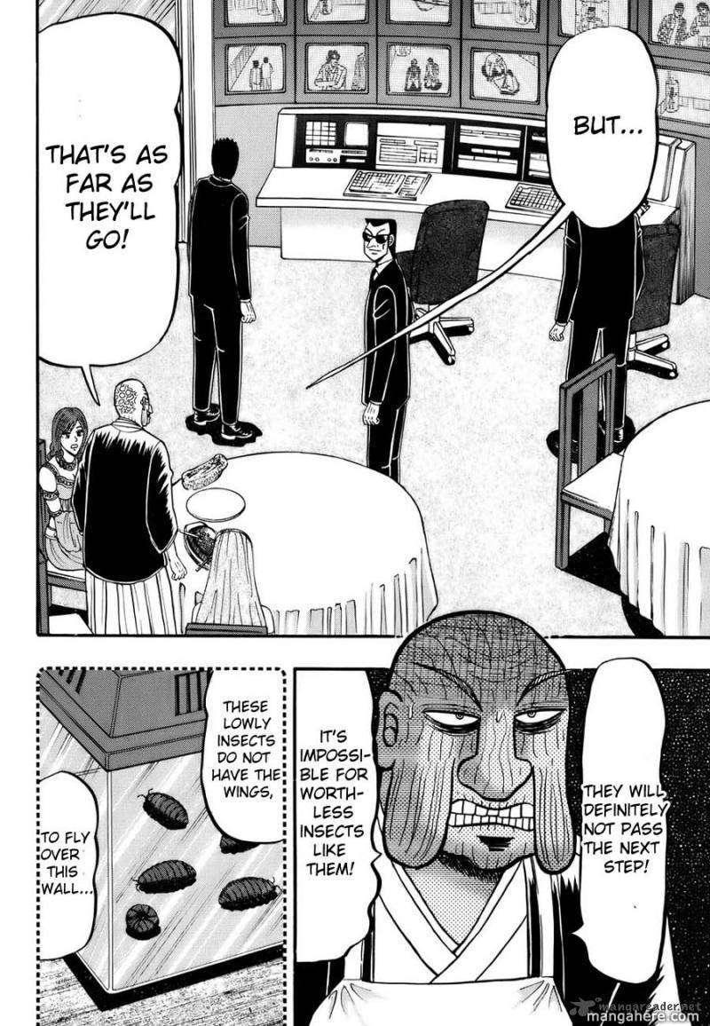 Tobaku Haouden Rei 14 Page 2